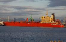 "M/V ""DISTYA PUSHTI"" - IMO 9179127 refused access to the Paris MoU region"