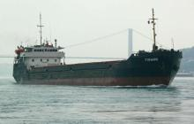 "M/V ""FORWARD"" - IMO 8231007 refused access to the Paris MoU region"