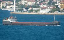 """Ban of M/V """"FORWARD"""" - IMO 8231007 has been lifted"""