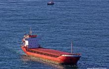 "Ban of M/V ""CORAL C"" - IMO 8911413 has been lifted"