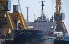 "M/V ""HAJ SAYED 1"" - IMO 7529988 refused access to the Paris MoU region"