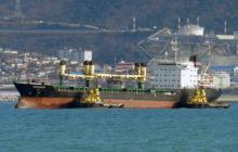 """M/V """"HEKMEH"""" – IMO: 8901597 refused access to the Paris MoU region"""