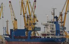"""Ban of M/V """"PAPA JOY"""" with IMO number  8121020  has been lifted"""