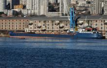 """Ban of M/V """"Svyatoy Georgiy """" - IMO number  8841618 has been lifted"""